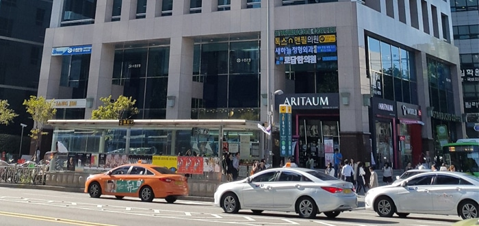 Rhenus opens its first office in South Korea.