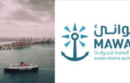 Major Developments Reposition Saudi Ports - Saudi Ports Authority - MAWANI Marks A Big Start In 2019.
