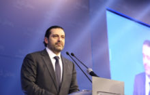 PM Hariri Sponsors East Med Maritime Conference To Be Held June 19.